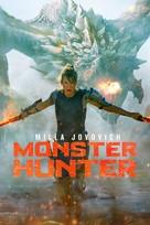 Monster Hunter - Movie Cover (xs thumbnail)
