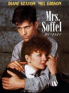 Mrs. Soffel - Japanese DVD cover (xs thumbnail)