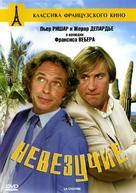 La chèvre - Russian DVD cover (xs thumbnail)