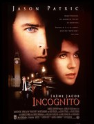Incognito - Movie Poster (xs thumbnail)