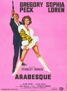 Arabesque - French Movie Poster (xs thumbnail)