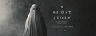 A Ghost Story - Movie Poster (xs thumbnail)