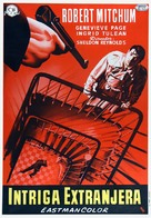 Foreign Intrigue - Spanish Movie Poster (xs thumbnail)