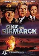 Sink the Bismarck! - Australian DVD cover (xs thumbnail)