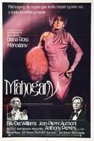 Mahogany - Argentinian Movie Poster (xs thumbnail)