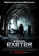 Backmask - Thai Movie Poster (xs thumbnail)