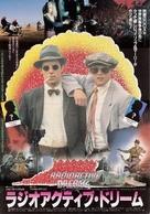 Radioactive Dreams - Japanese Movie Poster (xs thumbnail)
