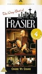 """Frasier"" - British VHS movie cover (xs thumbnail)"