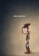 Toy Story 4 - Vietnamese Movie Poster (xs thumbnail)