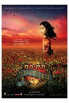 Ghost Of Valentine - Thai poster (xs thumbnail)