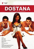 Dostana - Indian DVD movie cover (xs thumbnail)