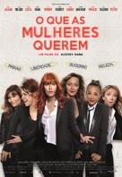 Sous les jupes des filles - Brazilian Movie Poster (xs thumbnail)