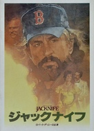 Jacknife - Japanese Movie Poster (xs thumbnail)