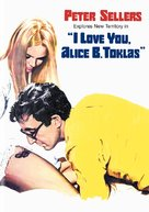 I Love You, Alice B. Toklas! - Movie Cover (xs thumbnail)