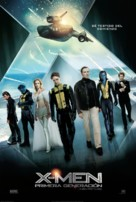 X-Men: First Class - Mexican Movie Poster (xs thumbnail)