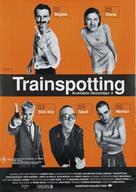 Trainspotting - Australian Movie Poster (xs thumbnail)