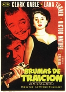 Betrayed - Spanish Movie Poster (xs thumbnail)