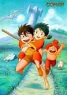 """""""Mirai shônen Konan"""" - Japanese Movie Poster (xs thumbnail)"""