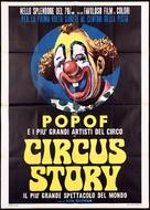 Parad-Alle - Italian Movie Poster (xs thumbnail)