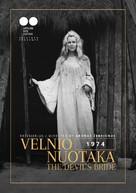 Velnio nuotaka - Lithuanian Movie Poster (xs thumbnail)