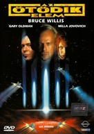 The Fifth Element - Hungarian DVD cover (xs thumbnail)