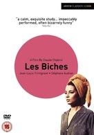 Les biches - British DVD cover (xs thumbnail)