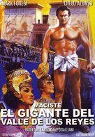 Maciste nella valle dei re - Spanish Movie Poster (xs thumbnail)