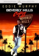 Beverly Hills Cop 2 - DVD movie cover (xs thumbnail)