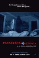 Paranormal Activity 4 - German Movie Poster (xs thumbnail)