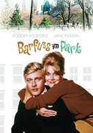 Barefoot in the Park - German DVD movie cover (xs thumbnail)