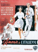 Rome Adventure - French Movie Poster (xs thumbnail)