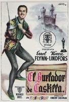 Adventures of Don Juan - Spanish Movie Poster (xs thumbnail)