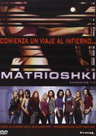 """Matroesjka's"" - Spanish DVD movie cover (xs thumbnail)"
