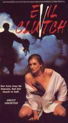 Il bosco 1 - Movie Cover (xs thumbnail)