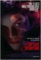 The Last Seduction - DVD movie cover (xs thumbnail)