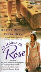 Rambling Rose - Brazilian VHS cover (xs thumbnail)