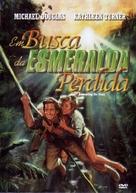 Romancing the Stone - Portuguese Movie Cover (xs thumbnail)