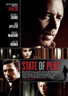 State of Play - Swedish Movie Poster (xs thumbnail)