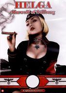 Helga, la louve de Stilberg - Dutch DVD cover (xs thumbnail)