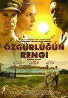 Goodbye Bafana - Turkish Movie Poster (xs thumbnail)
