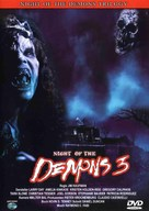 Night of the Demons III - German DVD cover (xs thumbnail)
