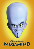 Megamind - Movie Poster (xs thumbnail)