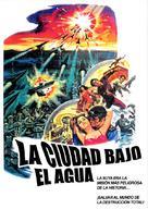 City Beneath the Sea - Spanish DVD movie cover (xs thumbnail)