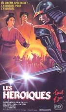Xia nü - French Movie Poster (xs thumbnail)