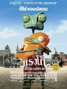 Rango - Thai Movie Poster (xs thumbnail)