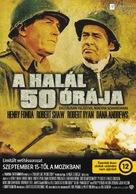 Battle of the Bulge - Hungarian Movie Poster (xs thumbnail)