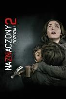 Insidious: Chapter 2 - Polish Movie Cover (xs thumbnail)