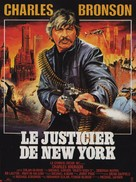Death Wish 3 - French Movie Poster (xs thumbnail)