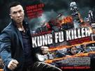 Yat ku chan dik mou lam - British Movie Poster (xs thumbnail)