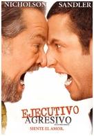 Anger Management - Spanish DVD movie cover (xs thumbnail)